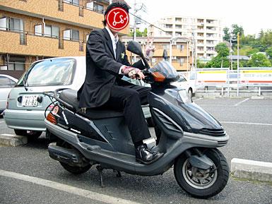 自転車の 自転車 選び方 通学 : 100cc~250ccがオススメ ((( Y's ...